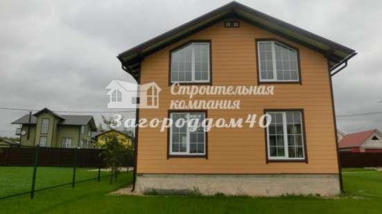 Продажа домов по Калужскому шоссе от собственников в Москве Фото 2
