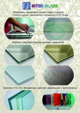 Интергласс33 - изделия для Вашего интерьера