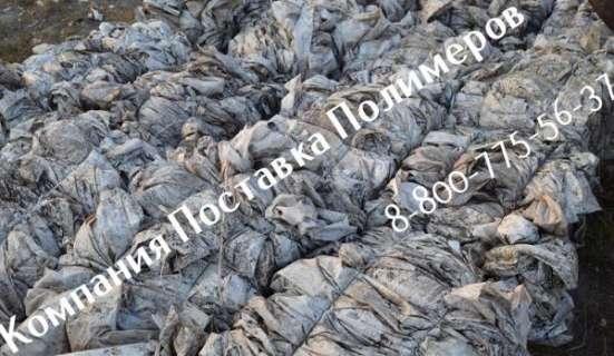 Продажа отходов пленкиПВД в Казани Фото 1