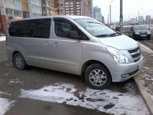 Услуги-микроавтобуса.рф