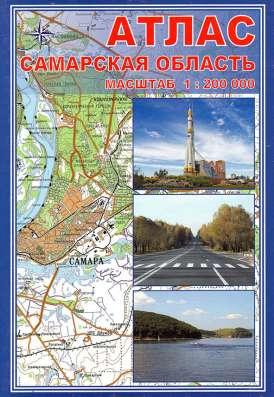 Водные маршруты Самарской области. Карта складная.