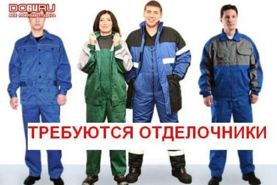 Гипсокартонщик/отделочник, монтажник ГКЛ