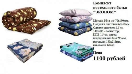 Металлические кровати для рабочих в Москве Фото 1