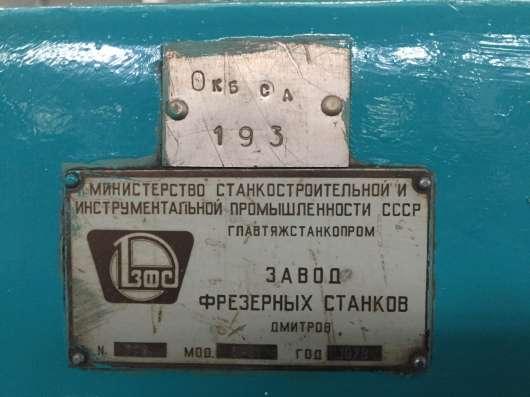 Горизонтально-фрезерный станок 6Т81 в Таганроге Фото 2