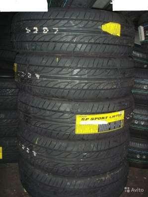 Новые шины dunlop лм703 205/60 R15 SP