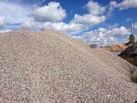 Песок, уголь, гравий, грунт, бетон, щебень, фбс
