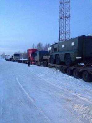 Первая Транспортная Компания (доставка любого груза) в Екатеринбурге Фото 2