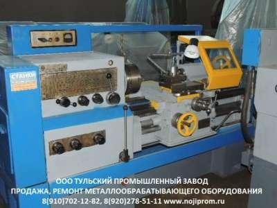 Ремонт токарных станков 16к20, 16к25, 1м