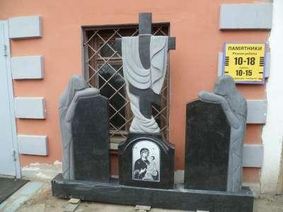 Продается семейный мемориал недорого в Москве Фото 2