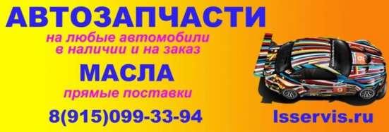 Кран печки ВАЗ 2101-07/2121-214/2131, ГАЗ-3110 в Раменское Фото 1