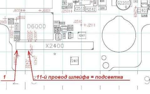 Ремонт мобильных телефонов в Владикавказе Фото 4