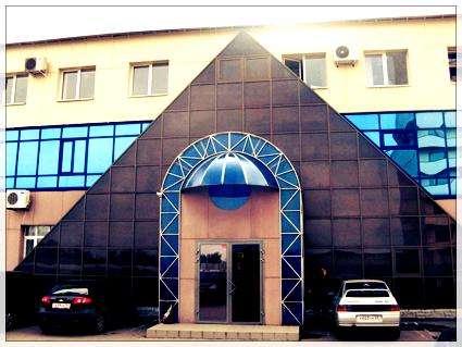 Офис в аренду с Видом на Волгу по 310 руб/кв.м. Ленинский район в г. Самара Фото 1