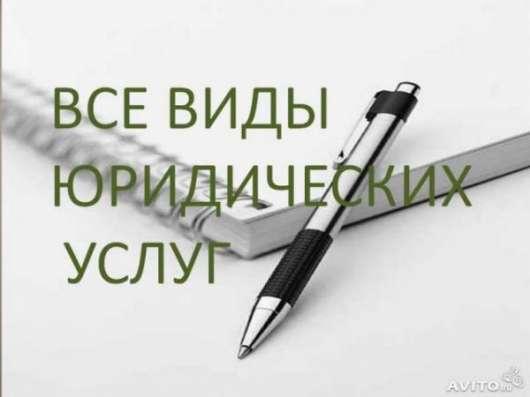 Регистрация и ликвидация ООО, ИП