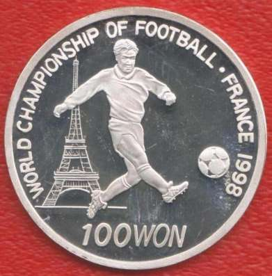 Корея КНДР 100 вон 1995 г. Чемпионат мира футбол серебро