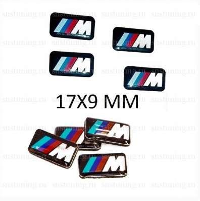 Наклейки шильдики на диски с логотипом M стиль BMW 17х9 мм