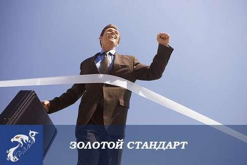 Комплексные услуги для бизнеса в г. Бишкек Фото 2