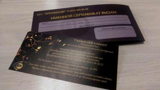Подарочный сертификат на строительные, электромонтажные работы в Владивостоке Фото 2