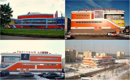 ТОРГОВЫЕ ПОМЕЩЕНИЯ В АРЕНДУ, ТЦ Меридиан