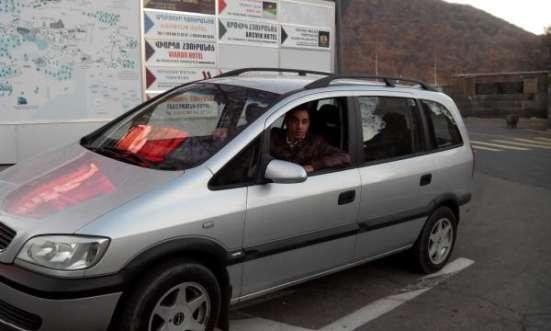 Такси Цахкадзор Аэропорт трансфер цахкадзор курорт armenia