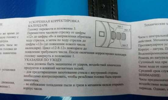Часы командирские НОВЫЕ синий экран в г. Астана Фото 2