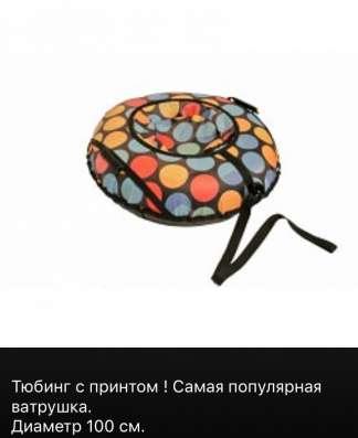 Тюбинг в Москве (ватрушки, санки)