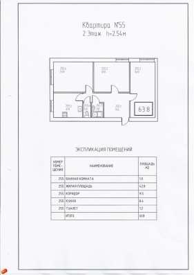 Продаются 3-х комн. квартиры в новостройке Сайменское шоссе в г. Выборг Фото 1
