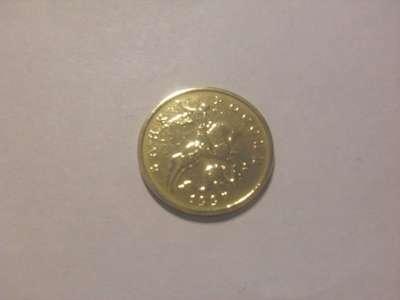 Монета 50 копеек 1997 год М Россия