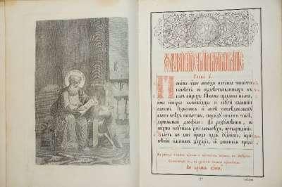 Евангелие напрестольное в серебр. окладе в Санкт-Петербурге Фото 2