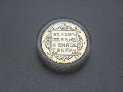 Монета 5 Рублей 1801 год Россия в Москве Фото 1