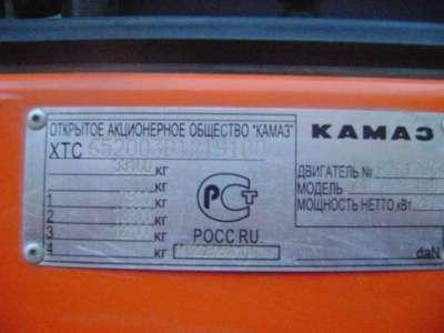 самосвал КАМАЗ 6520-63 в Санкт-Петербурге Фото 1
