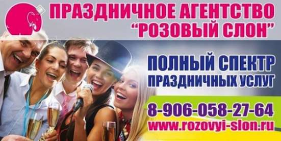Тамада ведущие на свадьбу юбилей корпоратив Солнечногорск Зеленоград Москва