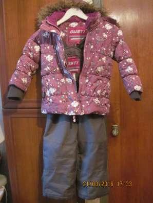 Зимний комплект Густи Бутик 104 д. девочки