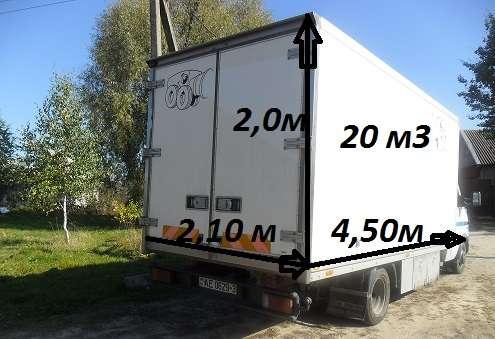 Грузоперевозки до 5 тонн, 43 куба в г. Гомель Фото 1