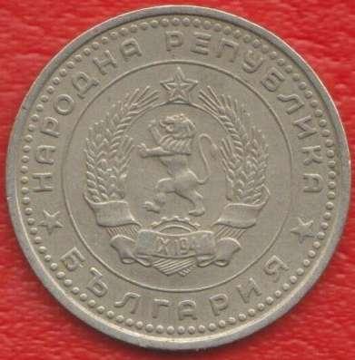 Болгария 50 стотинок 1962 г