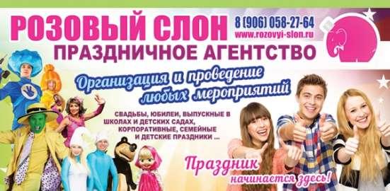 Ведущий на корпоратив в Солнечногорске