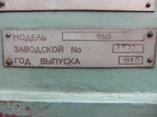 СТАНОК токарно-винторезный 1М65 (DEEP 500) БЕЗ ЭКСПЛУАТАЦИИ