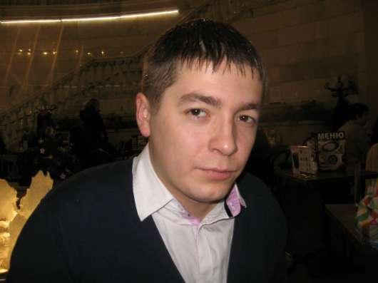 Алексей Дмитриевич, 29 лет, хочет познакомиться в Коврове Фото 2