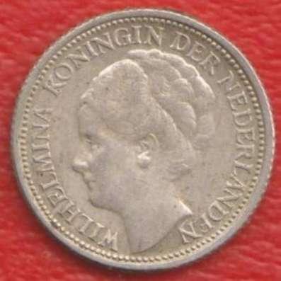 Нидерланды Голландия 10 центов 1941 г №3 Серебро