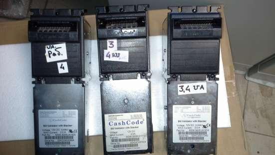 Купюроприемник Cash Code MSM б/у без кассеты