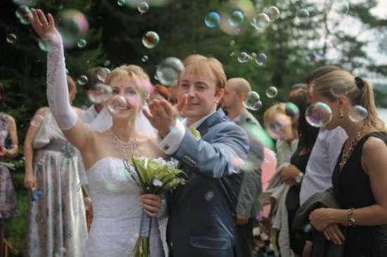 Свадебные услуги!