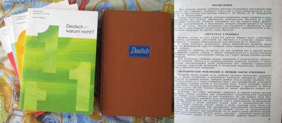 Журнал на английском, Древний мир. Ancient World в Батайске Фото 1