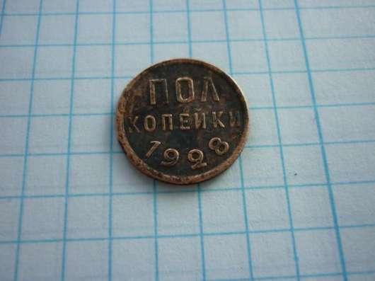 Монеты царской Росии в Новосибирске Фото 1
