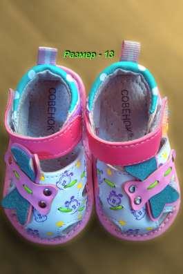 Детские сандалии ортопедические