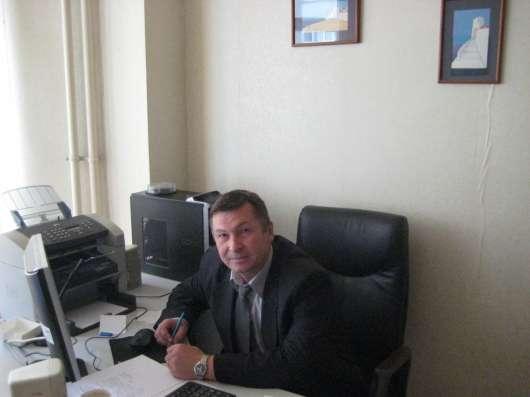 Адвокат по уголовным делам (Екатеринбург и область)