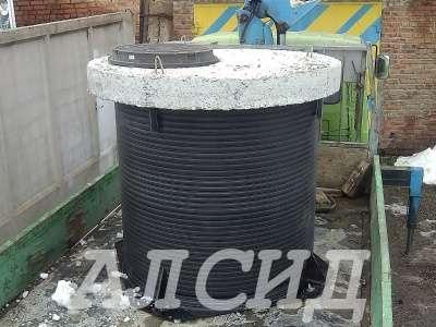 Полиэтиленовые колодцы АЛСИД 0201001 в Омске Фото 2