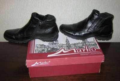 Ботинки для школьника (мальчика) размер в Москве Фото 5