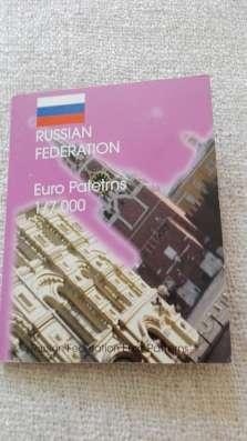 Евронабор Россия 2004 г