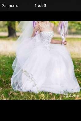 Свадебное платье в Казани Фото 2