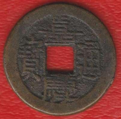 Китай Минфин цянь 1796 – 1820 гг