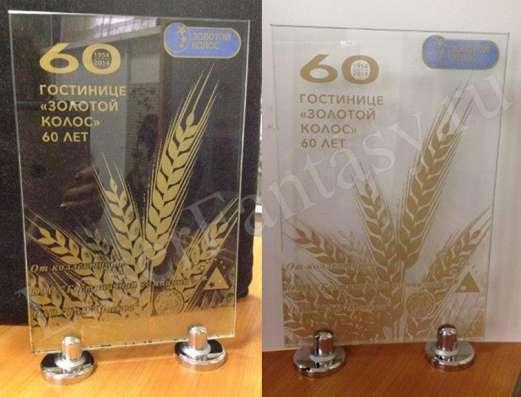 Изготовление: дипломы, награды, грамоты, призы, плакетки, таблички в Москве Фото 2